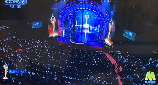 河南移動圓滿完成金雞百花電影節網絡保障工作