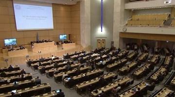 多国代表呼吁:停止干涉中国内政