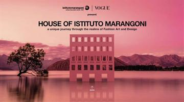 """马兰戈尼学院与《Vogue》意大利版联合推出""""马兰戈尼之家""""数字平台"""