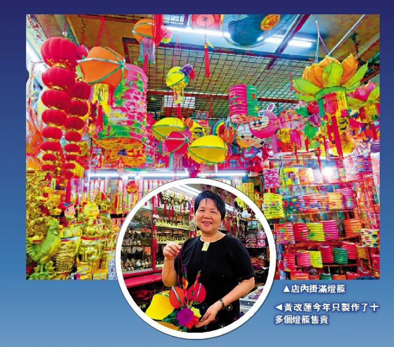 品味生活/手紮传统灯笼 疫下过中秋\大公报记者 许咏妍(文、图)