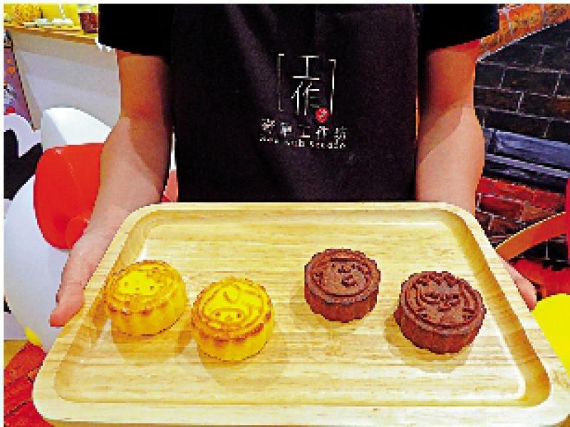 美味厨房/月饼DIY