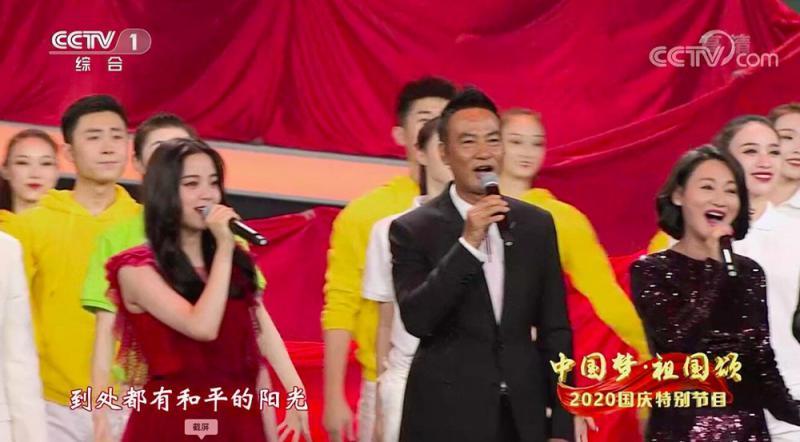 欧阳娜娜登台央视 献唱《我的祖国》
