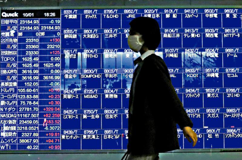 日股系统故障停市 不涉黑客攻击