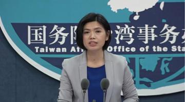 """国台办:坚决反对台湾任何势力""""修宪谋独"""""""