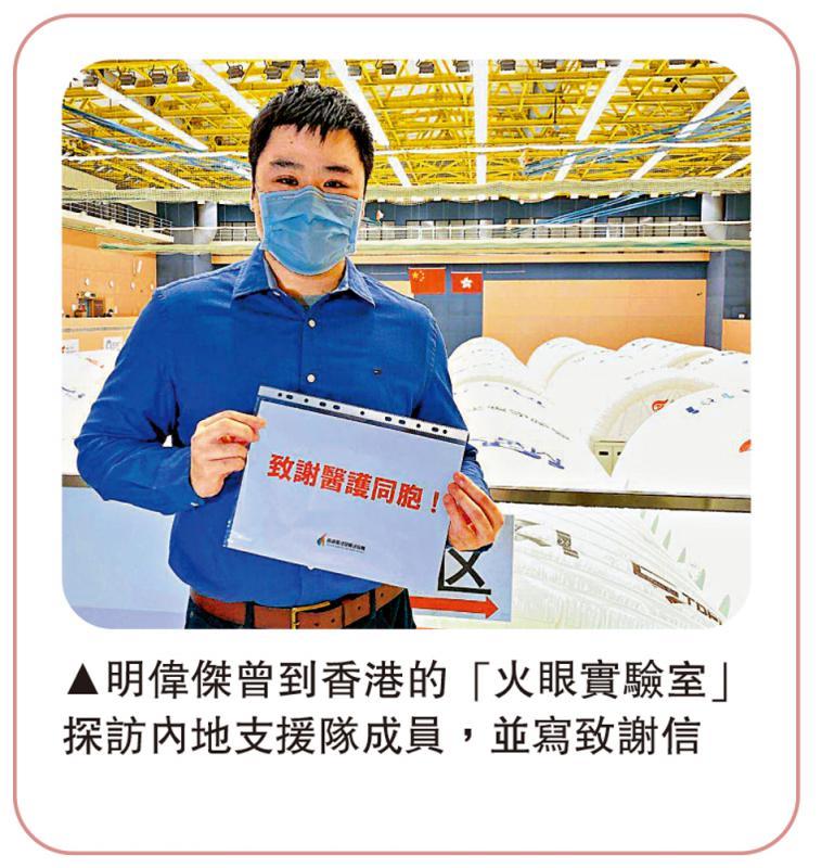 「創業之星」明偉傑:居住證制度 有利創業逐夢