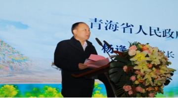 中国电商扶贫联盟先期签约6820万元助力青海农产品走向全国