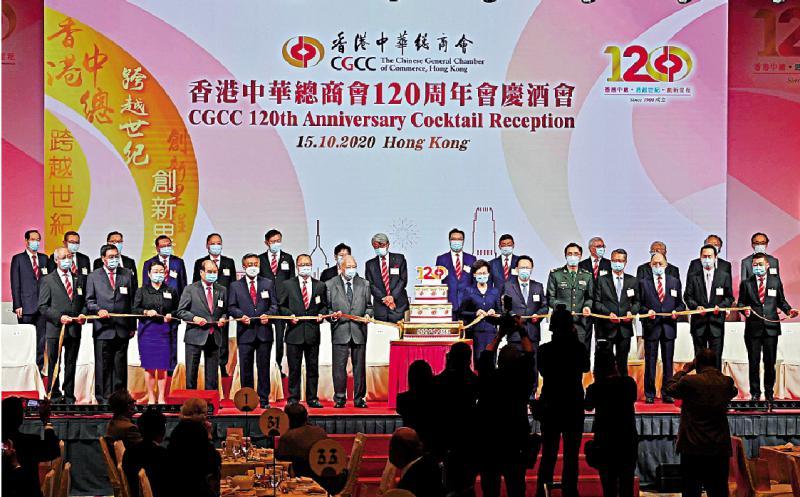 林鄭:積極融合灣區發展 香港再出發
