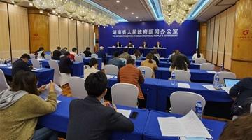 2020年湖南(秋季)乡村文化旅游节31日在郴州开幕