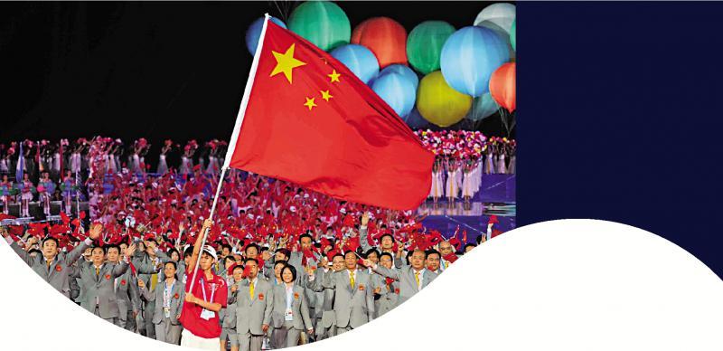?深圳曾舉辦大型體育賽事