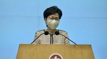 林郑月娥:暂时无条件大幅放宽社交距离防疫措施