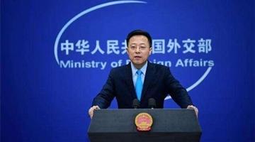 外交部:巴基斯坦等48国挺华发言,支持中国涉疆立场