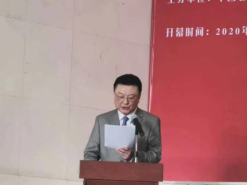 """全国敬老月—2020""""敬老爱老 向上向善""""主题书画展示活动在京开幕"""