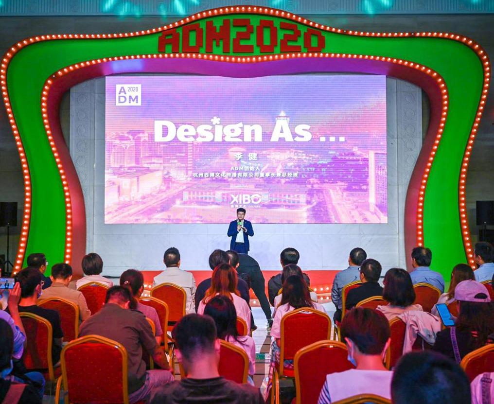 ADM创新青年觉醒计划 向所有生活设计的热爱者发出邀请信号