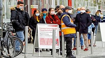 欧盟跨境新冠追踪系统上线 与确诊病例接触将收到警告