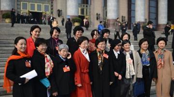 联合国妇女报告:各国的承诺总体尚未兑现