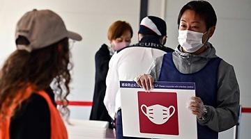 日媒民調:8成東京奧運志愿者對新冠疫情感到擔憂