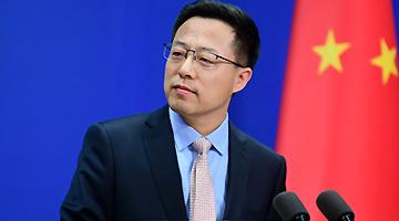 """美再列6家中國媒體為""""外國使團"""" 外交部:將作正當必要反應"""
