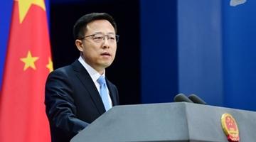 """赵立坚:""""中国威胁""""是以美国之心度中国之腹"""