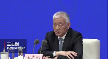 """科研不能""""闭门搞"""" 中国将扩大开放"""