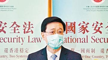 李家超批有人借12逃犯案攻击政府