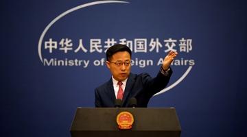 外交部强烈谴责美方任意滋扰盘查中国留学生