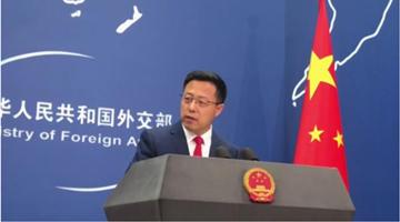 外交部赞赏普京表态 称不参加中美俄三边军控谈判