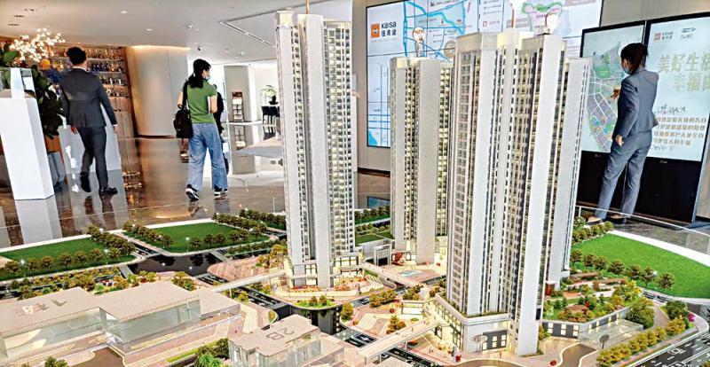 深圳推八宅地 总价294亿