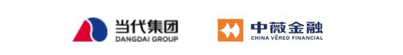 中薇金融助力武汉当代科技产业集团成功增发 6,000 万美元有担保优先票据