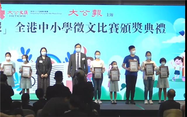 香港青少年「疫境」感悟