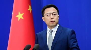 外交部宣布制裁参与对台军售的波音、洛马、雷神等美企
