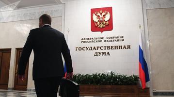 俄国家议会近百名议员感染过新冠病毒 已有1人死亡
