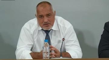 保加利亚总理确诊新冠肺炎