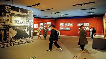北?京办纪念台湾光复75周年主题展