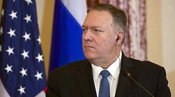 印媒:美国印度2+2会谈聚焦这一领域合作
