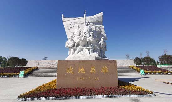 彬州建成權家橋阻擊戰烈士陵園