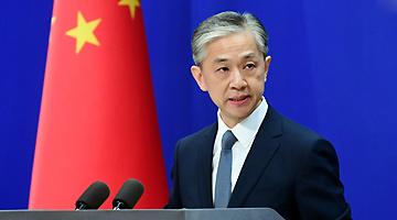 驳斥美国常驻联合国代表涉华言论 汪文斌强调了这三点