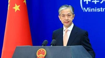 美代表发文攻击中国与联合国合作,外交部驳斥