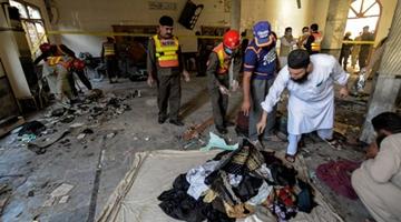 巴基斯坦一宗教学校遭爆炸袭击 死伤30余人