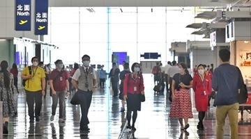 外交部提醒中国公民尽量避免跨境旅行
