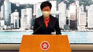 林郑月娥:下周前往北京 商讨支持香港经济措施