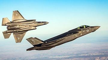 以色列因与阿联酋关系正常化 对美阿F35军售案松口