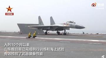 山东舰完成海上试训项目