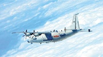 解放军反潜机侦察机越台西南空域
