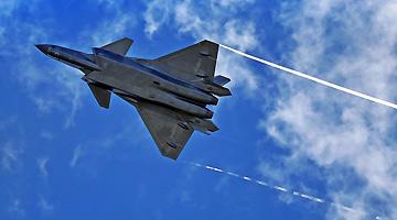 国防部回应对台军事部署:能力始终都在 意志坚定不移