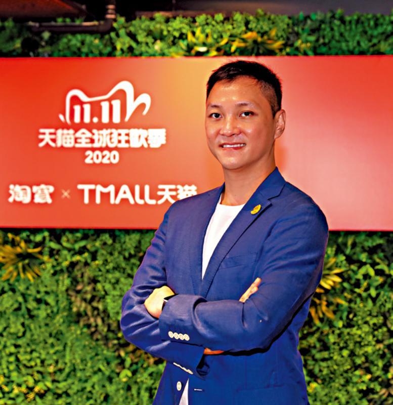 天猫双11直播销售引入香港