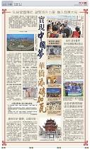 A15:中国