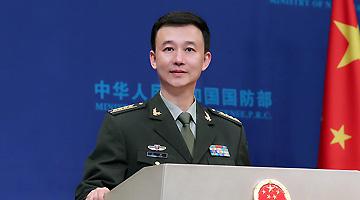 日本越南有意加强防务合作以应对中国?国防部回应