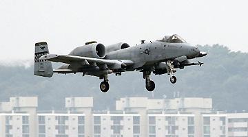 美军攻击机在韩国上空投弹 飞行员:失误了