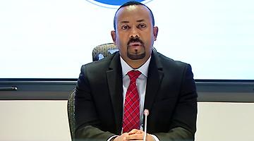 埃塞俄比亚总理宣布国防军将对埃北部提格雷州发动军事进攻