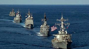 印美日澳四国举行海上联合军演 外交部回应